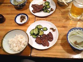 牛タン定食¥1500