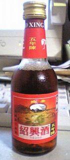 紹興酒100ml\120