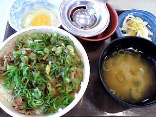 ねぎ玉牛丼セット\520
