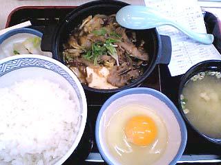 牛すき鍋定食\480