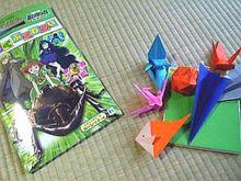 折り紙+ムシキング