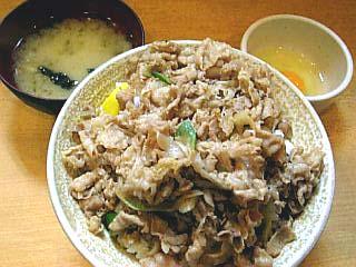 すた丼\550