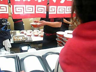 熊本豚骨 味千拉麺