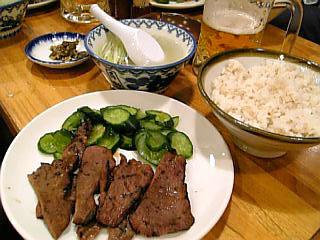 牛タン定食\1500