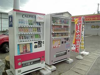 ラー缶自販機