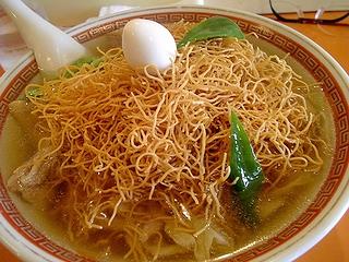 スープ皿うどん
