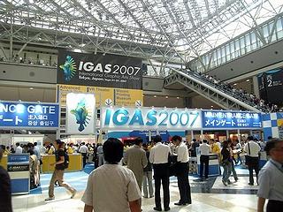 IGASの入り口