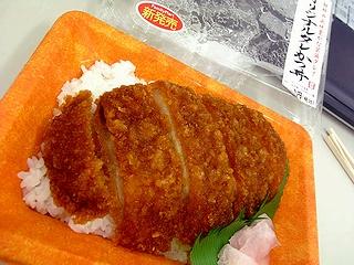 オリジナルタレカツ丼