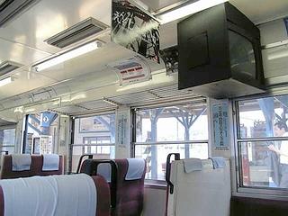 富士急電車内