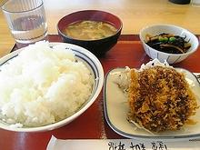 方木田食堂\43?