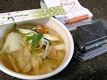 謎の塩野菜汁とササニシキ握り