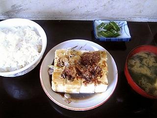 豆腐定食\450