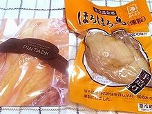 胸肉のスモーク