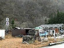 大瀧の看板