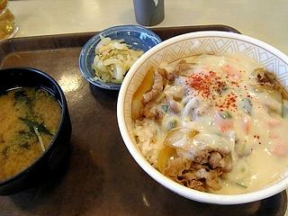 ホワイトシチュー牛丼セット\540