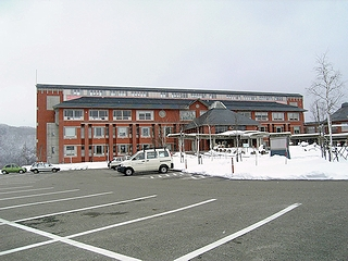 下郷町役場