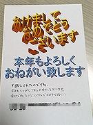070111_1857