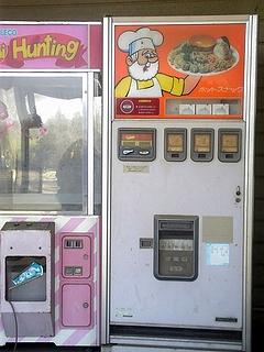 妖しい自販機バーガー