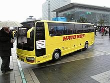 ミニはとバス