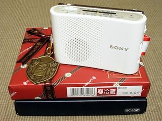 ラジオと生チョコとメダル