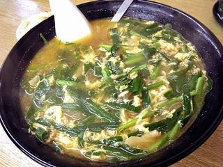 タンタン麺\680!