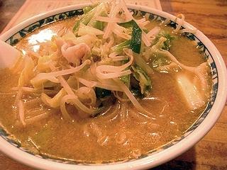 味噌タンメン\650