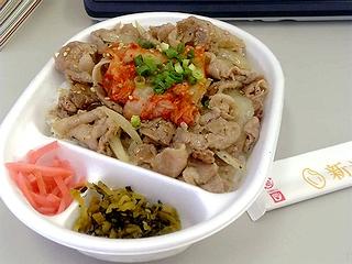 キムチ豚しお弁当\450