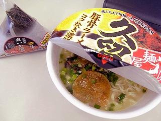 サンヨーの久留米カップラー
