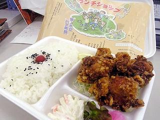 ランチショップ方木田のから揚げ弁当