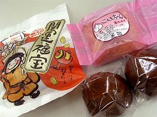 某菓子店のお菓子