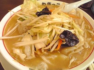 ねぎっこ南福島の野菜味噌