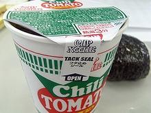 チリトマトヌードル