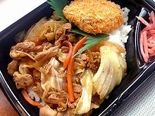 豚肉と野菜の味噌炒め弁当