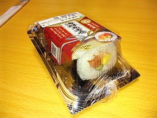 ファ○マの海鮮恵方巻