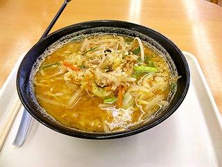 味噌野菜ラー\480