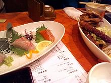 刺身と名古屋料理