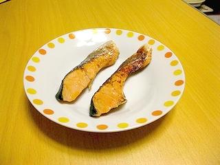 鮭のなんとか漬