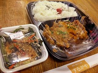 竜田揚げ弁当