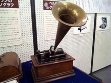 エジソンの蓄音機
