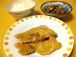 豚の西京味噌焼き