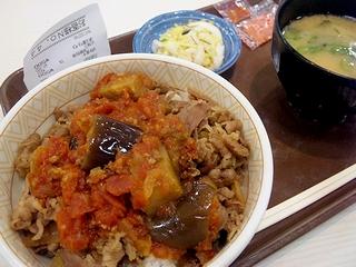 茄子トマト牛丼