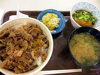 おろしポン酢牛丼