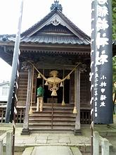 山居倉庫の神社