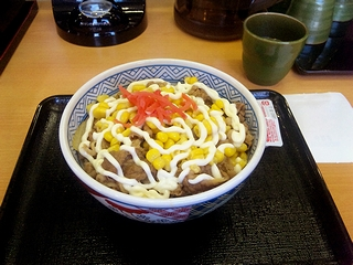 コーンマヨ牛丼