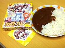 納豆カレー