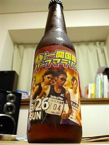 一関地ビール