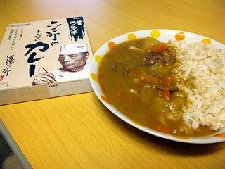 六三亭カレー
