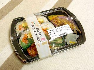 韓国式のり巻き弁当