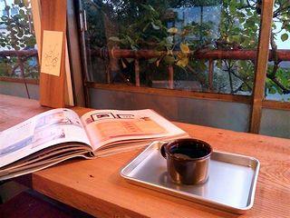 パプアニューギニアのコーヒー