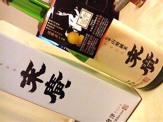 伝承山廃純米